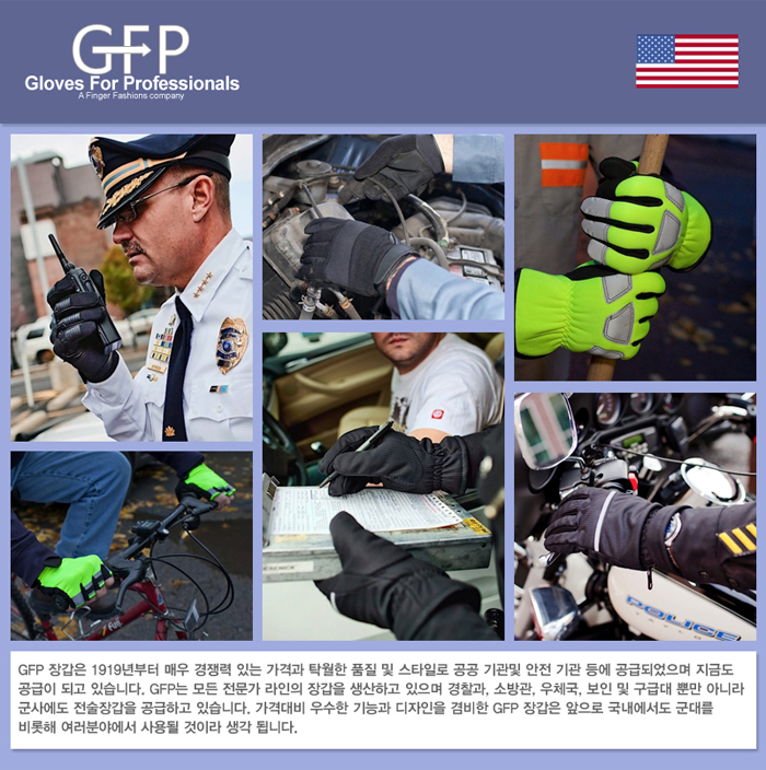 GFPGloves